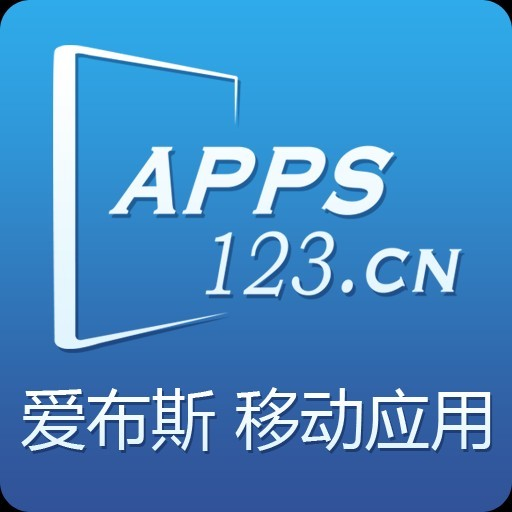 Apps123预览