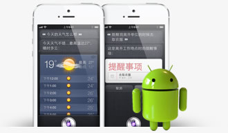 android软件开发